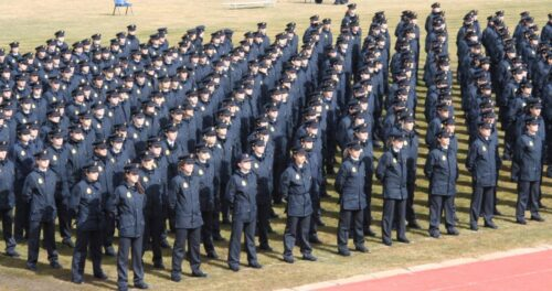 Promoción Cuerpo Policia Nacional